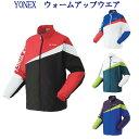 ヨネックス 裏地付ウォームアップシャツ 52020 メンズ 2019SS バドミントン テニス