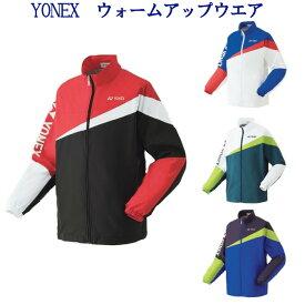 ヨネックス裏地付ウォームアップシャツ 52020 メンズ 2019SS バドミントン テニス 2019最新 2019春夏