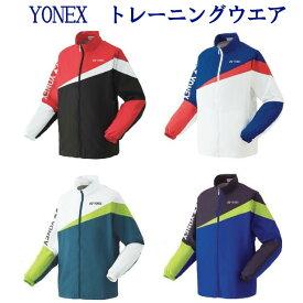 ヨネックス 裏地付ウォームアップシャツ 52020J ジュニア 2019SS バドミントン テニス ソフトテニス