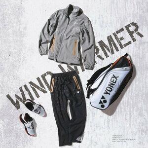 ヨネックス裏地付ウィンドウォーマーシャツ・パンツ上下セット70067-80067メンズユニセックス2019AWバドミントンテニスソフトテニス