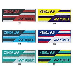 【在庫品】ヨネックススポーツタオルAC1051バドミントンテニス今治タオル汗拭きYONEX2017AW