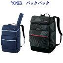 22c6ecffe133 Yonex backpack (for two tennis) BAG1968 2019SS badminton tennis software  tennis