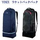66d16c6bb38b Yonex racket backpack (for two tennis) BAG1969 2019SS badminton tennis  software tennis