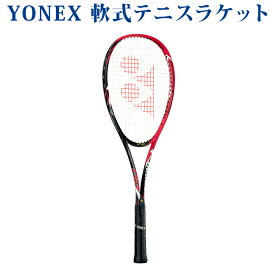 30%OFF  ヨネックス ナノフォース8Vレブ NF8VR-596 2018AW ソフトテニス 当店指定ガットでのガット張り無料 タイムセール