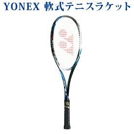 ヨネックス ネクシーガ50V NXG50V-493 2018AW ソフトテニス 2018新製品 2018秋冬