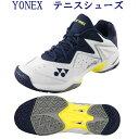 あす楽 ヨネックス テニスシューズ パワークッション207Dワイド オールコート用 SHT207DW-100 ホワイト/ネイビー メン…