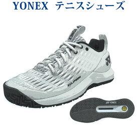 ヨネックス テニスシューズ パワークッションエクリプション3メンAC SHTE3MAY-011 オールコート メンズ ユニセックス 2019AW あす楽北海道
