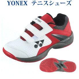 ヨネックス パワークッションジュニア19 SHTJR19-114 ジュニア 2019AW テニス ソフトテニス シューズ 靴