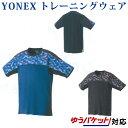 Yonex 10229