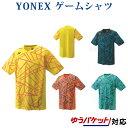 Yonex 10236
