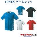 Yonex 10238