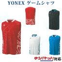 Yonex 10239y