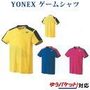 Yonex 10271