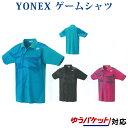 Yonex 10272