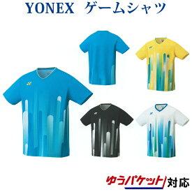 ヨネックスゲームシャツ(フィットスタイル) 10285 メンズ 2019SS バドミントン テニス ゆうパケット(メール便)対応 2019最新 2019春夏