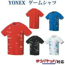 ヨネックスゲームシャツ(フィットスタイル) 10286 メンズ 2019SS バドミントン テニス ゆうパケット(メール便)対応 2019最新 2019春夏