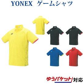 ヨネックスゲームシャツ(フィットスタイル) 10298 メンズ 2019SS バドミントン テニス ゆうパケット(メール便)対応 2019最新 2019春夏