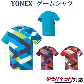 ヨネックスゲームシャツ(フィットスタイル) 10303 メンズ 2019SS バドミントン テニス ゆうパケット(メール便)対応 2019最新 2019春夏