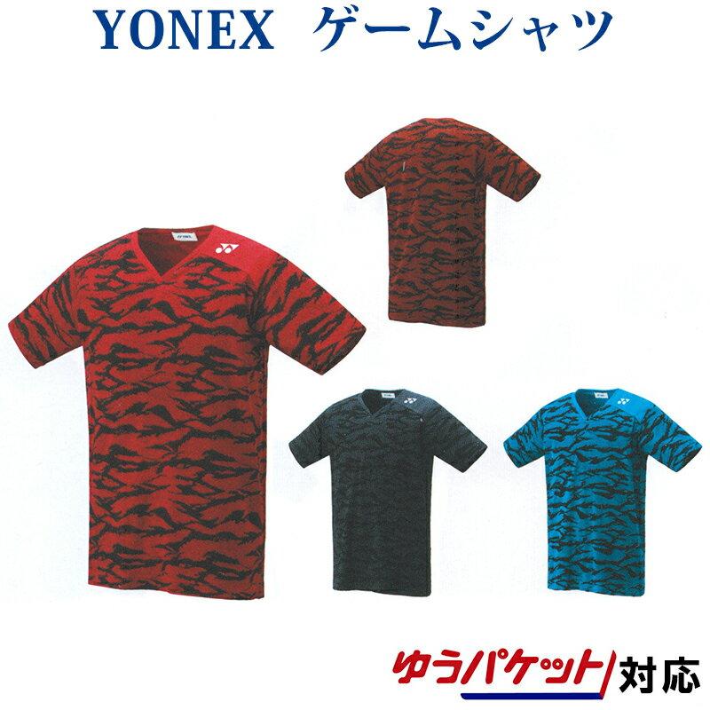 【在庫品】 ヨネックスゲームシャツ(フィットスタイル) 10308Y メンズ 2019SS バドミントン テニス ゆうパケット(メール便)対応