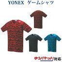 Yonex 10308y