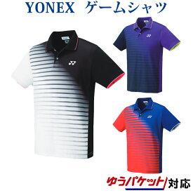 最大450円OFFクーポン付 ヨネックス ゲームシャツ(フィットスタイル) 10313 メンズ ユニセックス 2019SS バドミントン テニス ゆうパケット(メール便)対応
