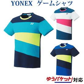 ヨネックス ゲームシャツ(フィットスタイル) 10314 メンズ ユニセックス 2019SS バドミントン テニス ゆうパケット(メール便)対応