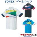 Yonex 10318