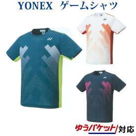 ヨネックス ゲームシャツ(フィットスタイル) 10320 メンズ ユニセックス 2019AW バドミントン テニス ゆうパケット(メール便)対応 半袖