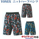 Yonex 15074