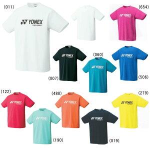 ヨネックスバドミントンテニスウエアベリークールTシャツ(ユニセックス)16201ゆうパケット対応バドミントンテニスラケットスポーツTシャツシャツ半袖ユニセックス【P12Sep763】
