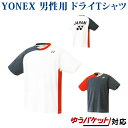 Yonex 16356