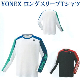 67dfaaadf079cc ヨネックス ロングスリーブTシャツ 16359 メンズ 長袖Tシャツ 2018AW バドミントン テニス ソフトテニス 2018新