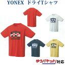 Yonex 16363