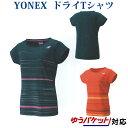 Yonex 16374