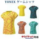 Yonex 20416