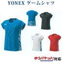 Yonex 20417