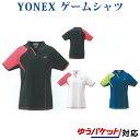 Yonex 20443