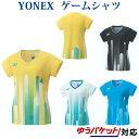Yonex 20465