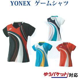 ヨネックス ゲームシャツ 20472 レディース 2019AW バドミントン テニス ゆうパケット(メール便)対応 半袖