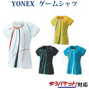 ヨネックス ゲームシャツ 20473 レディース 2019AW バドミントン テニス ゆうパケット(メール便)対応 半袖 返品・交換不可 クリアランス