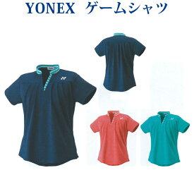 ヨネックス ゲームシャツ 20494 レディース 2019SS バドミントン テニス ゆうパケット(メール便)対応