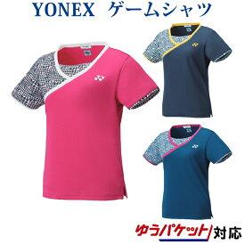 ヨネックス ゲームシャツ ユニフォーム 20496 レディース 女子 2019SS バドミントンウェア テニスウェア ゆうパケット(メール便)対応