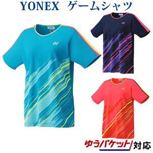 ヨネックス ゲームシャツ 20497 レディース 2019SS バドミントン テニス ゆうパケット(メール便)対応 返品・交換不可 クリアランス