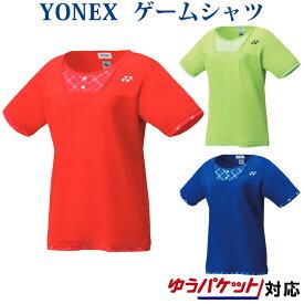 ヨネックス ゲームシャツ 20499 レディース 2019SS バドミントン テニス ゆうパケット(メール便)対応
