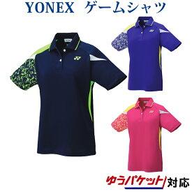 ヨネックス ゲームシャツ 20500 レディース 2019SS バドミントン テニス ゆうパケット(メール便)対応
