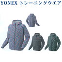 Yonex 31027