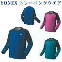 Yonex 31031