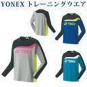 Yonex 31032
