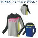 Yonex 31032j