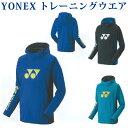 Yonex 32025